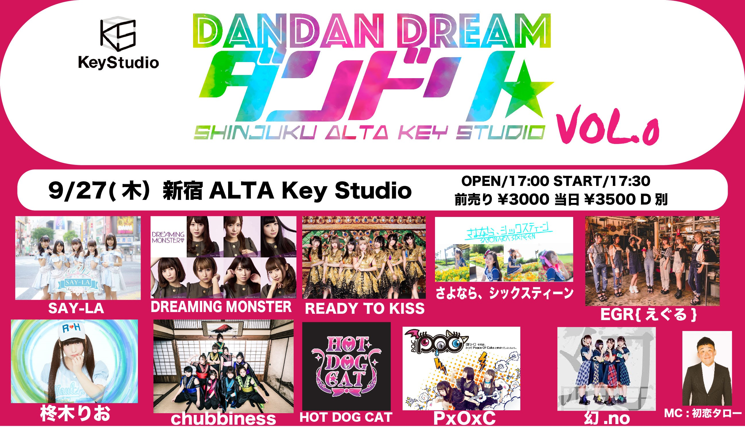 ダンドリ☆DANDAN  DREAM vol.0