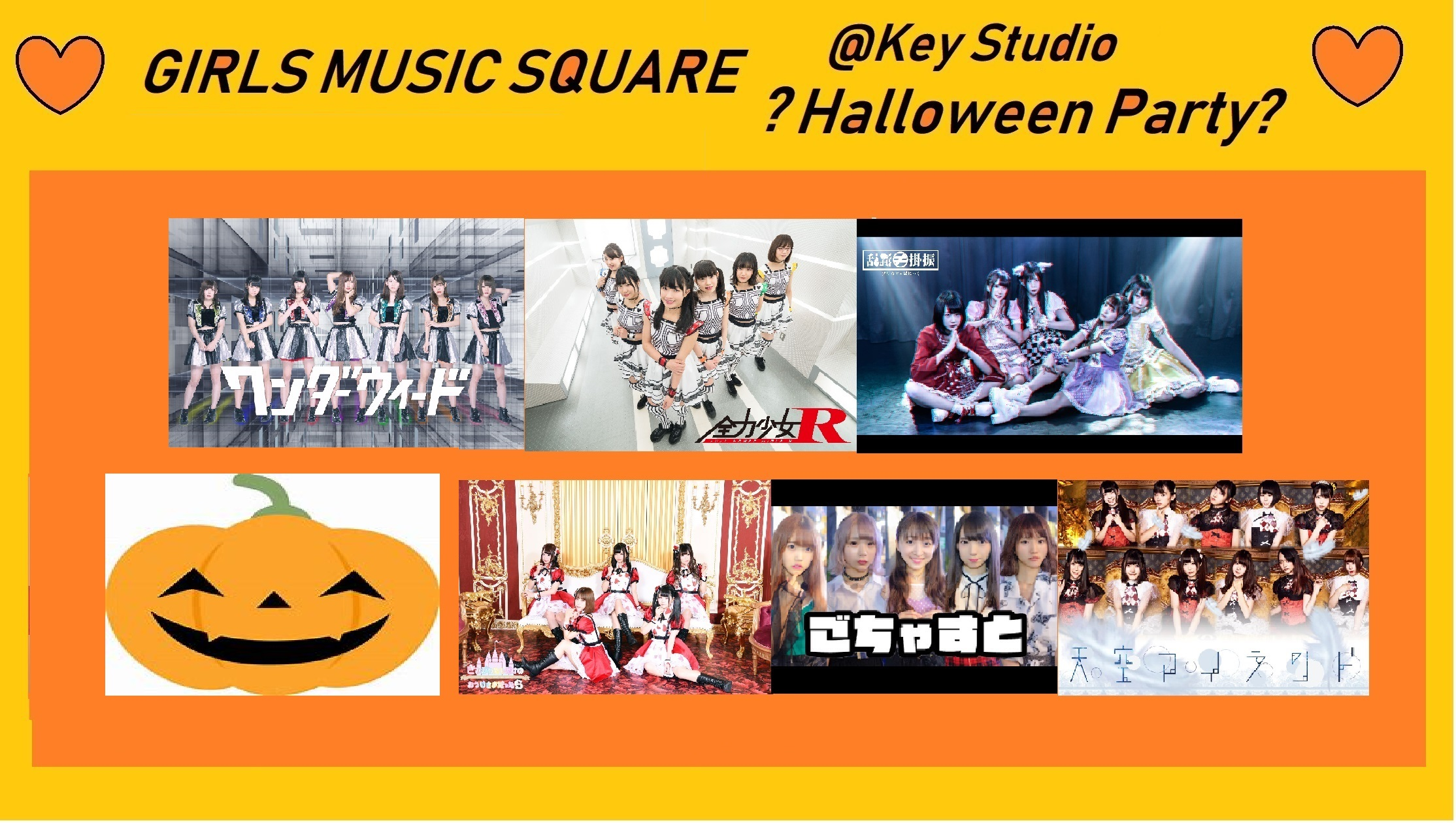 『 GIRLS MUSIC SQUARE @Key Studio ?Halloween Party? 』