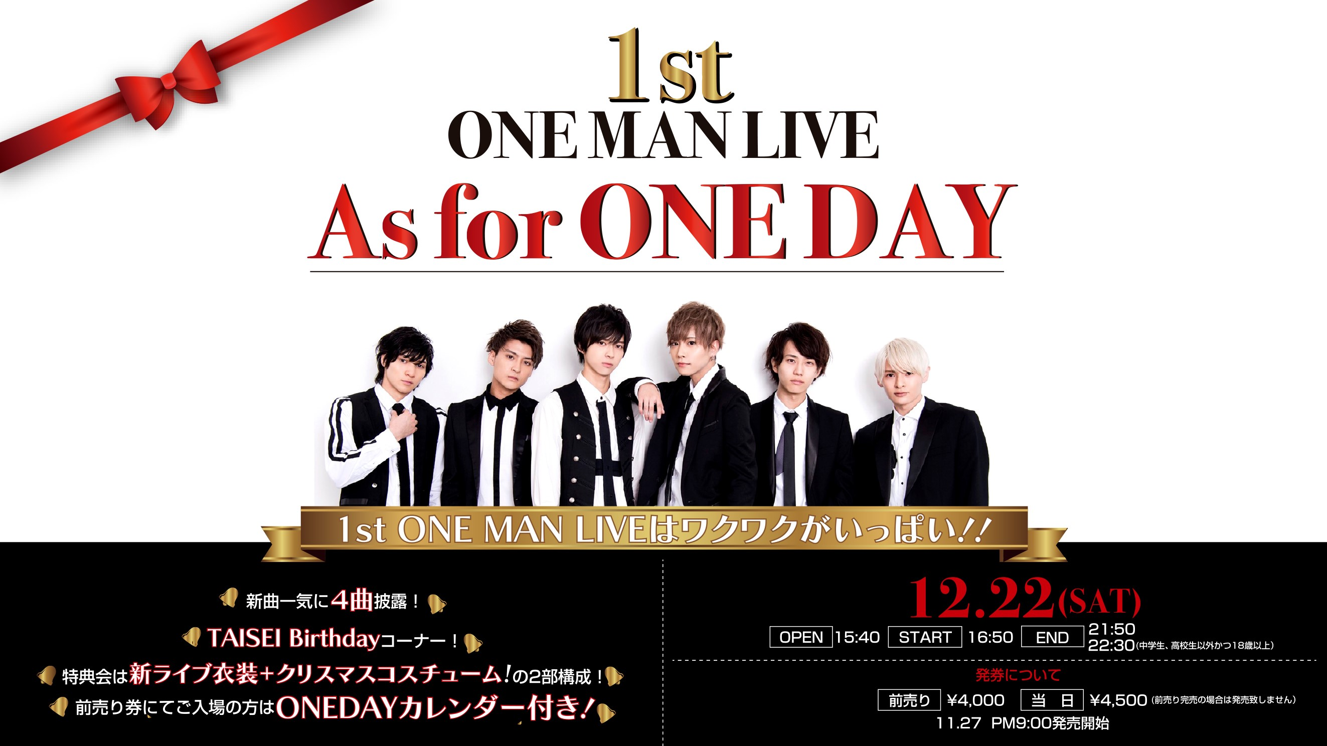 ONE DAY 1STワンマンライブ「As for ONE DAY」