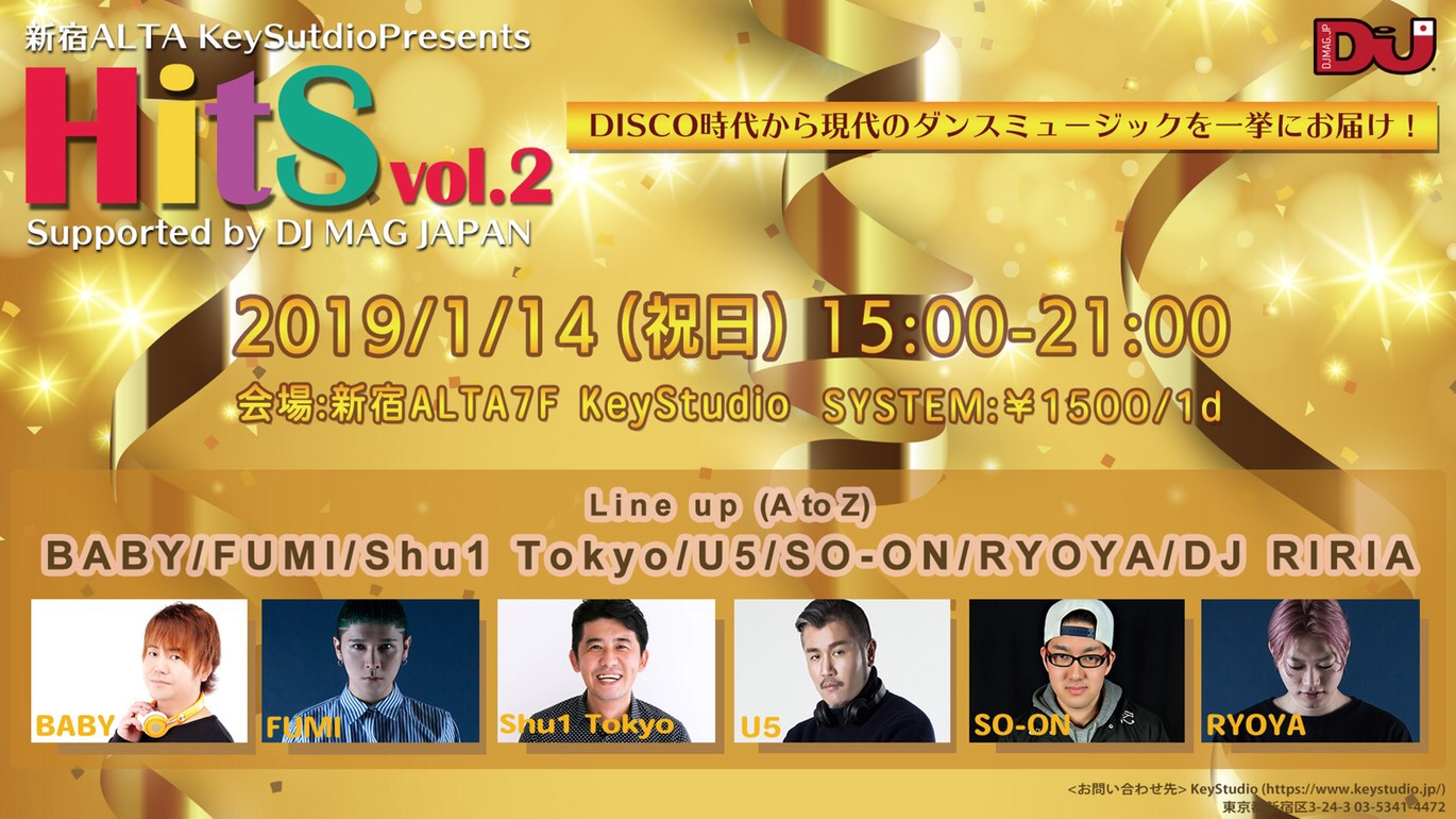 KeySutdioPresents  Hit'S Vol.2  Supported by DJ MAG JAPAN