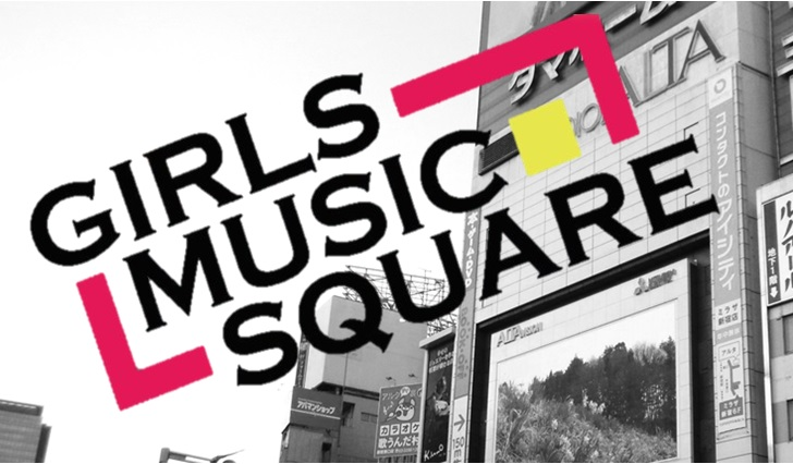 GIRLS MUSIC SQUARE @アルタ ~2部~