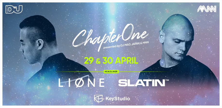 DJ MAG JAPAN & MNN presents「CHAPTER ONE」