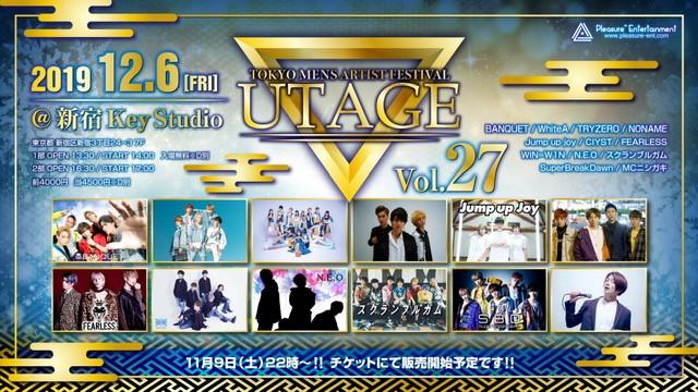 UTAGE vol.27 ~ Tokyo Mens Artist Festival ~