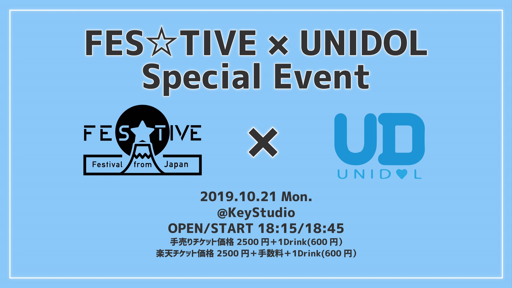 FES☆TIVE×UNIDOL Special event