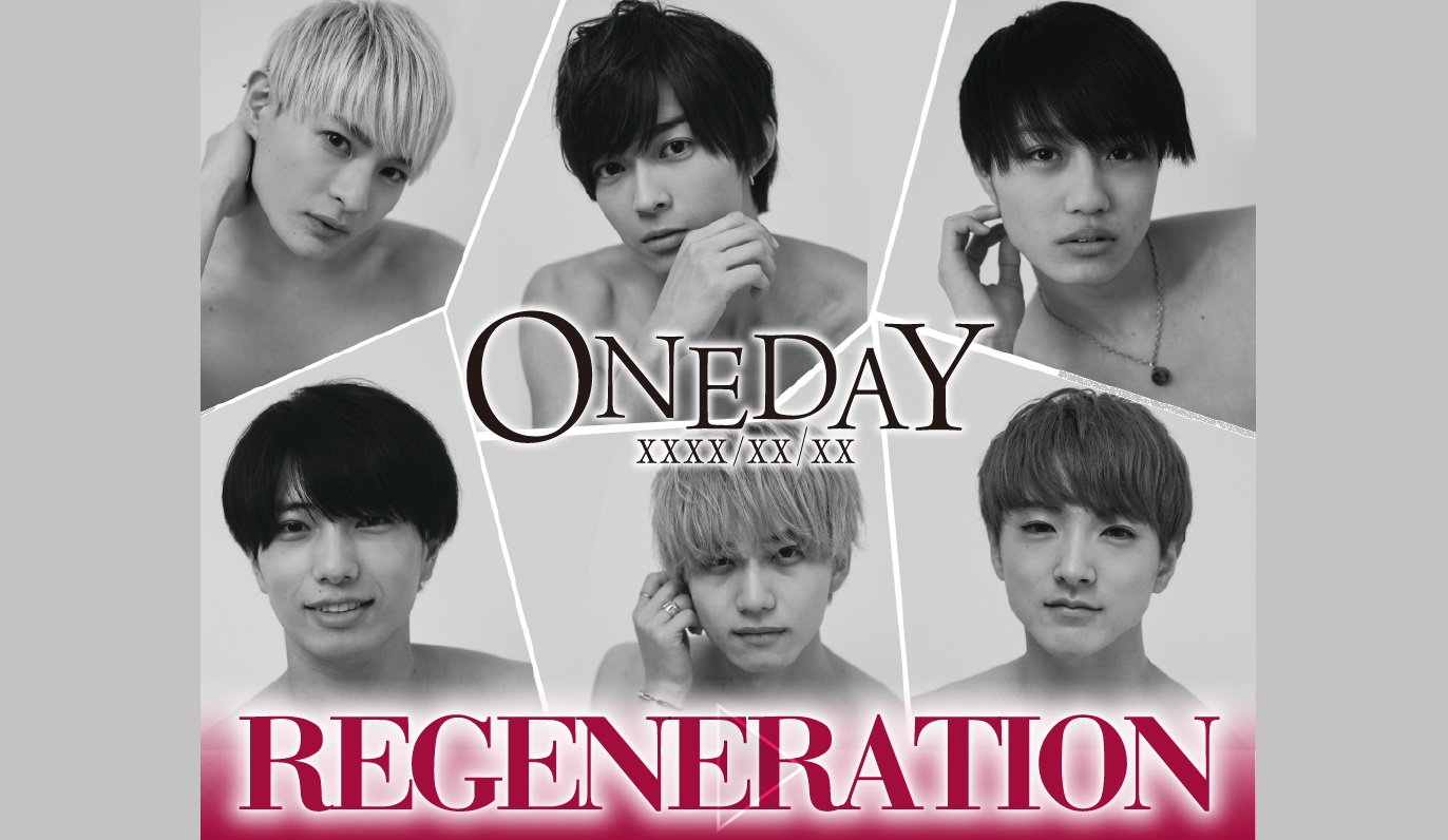 "ONE DAY ONEMANLIVE ""REGENERATION"""