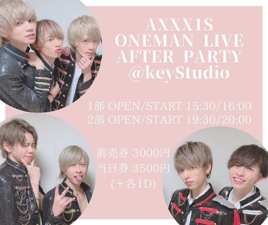 AXXX1S ONEMAN LIVE AFTER PARTY