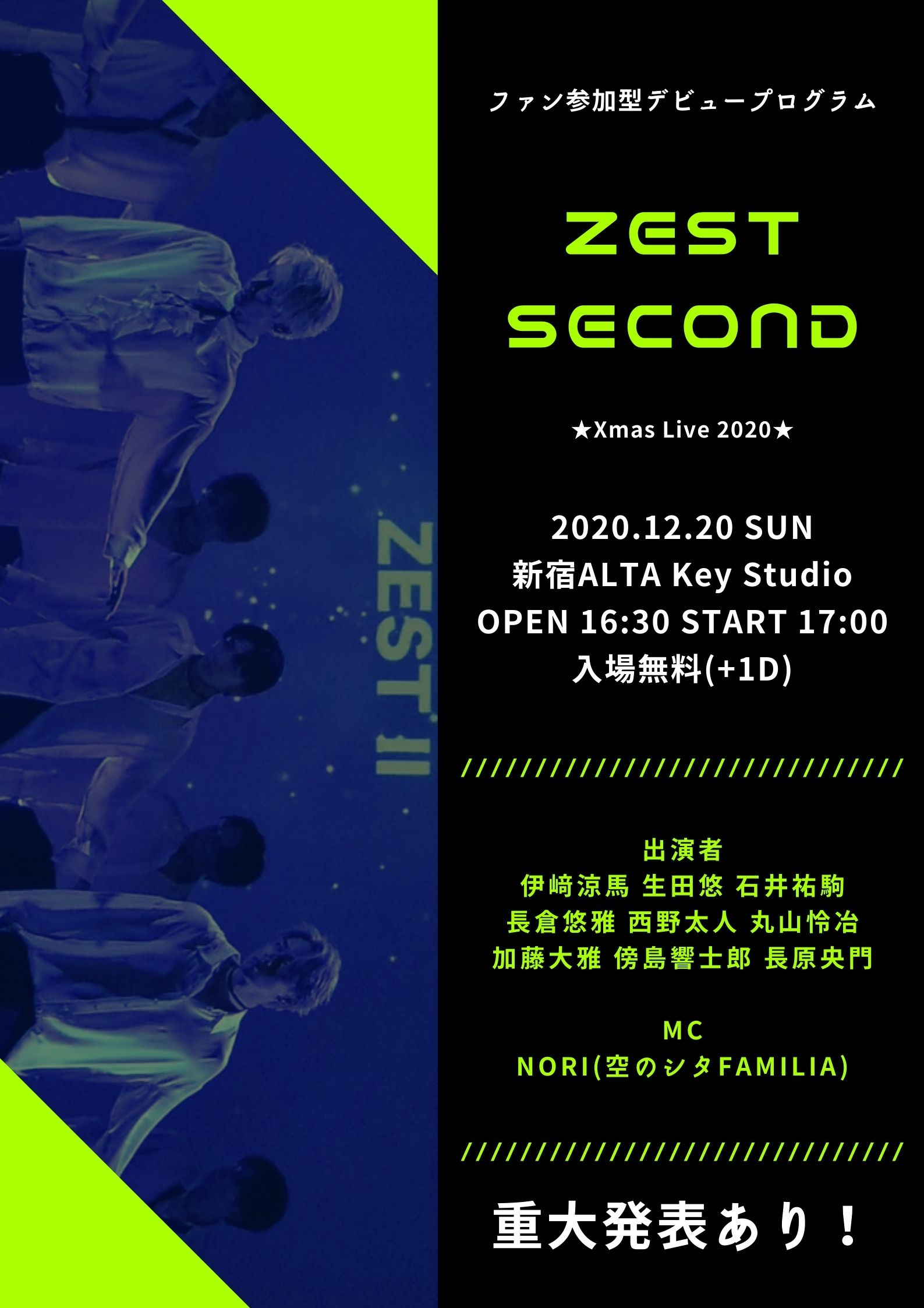 ZEST SECOND Christmas Live 2020