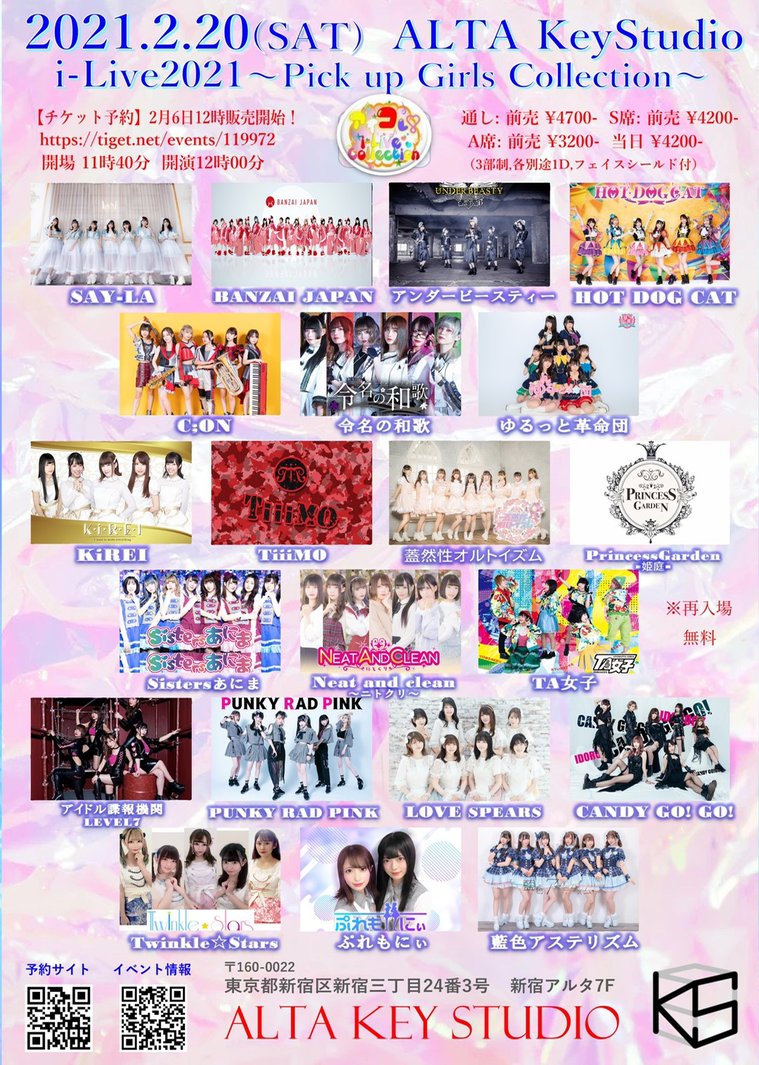 i-Live2021 ~Pick up Girls Collection~