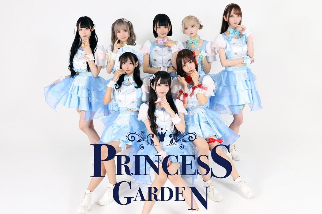 PrincessGarden-姫庭- 再始動2周年公演 Fête de la princesse
