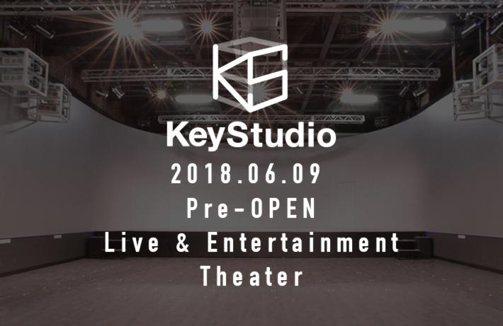 6月9日(土)いよいよプレオープン!
