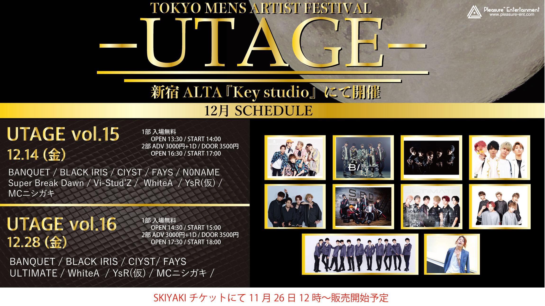 -UTAGE vol.15- ~ Tokyo Mens Artist Festival ~