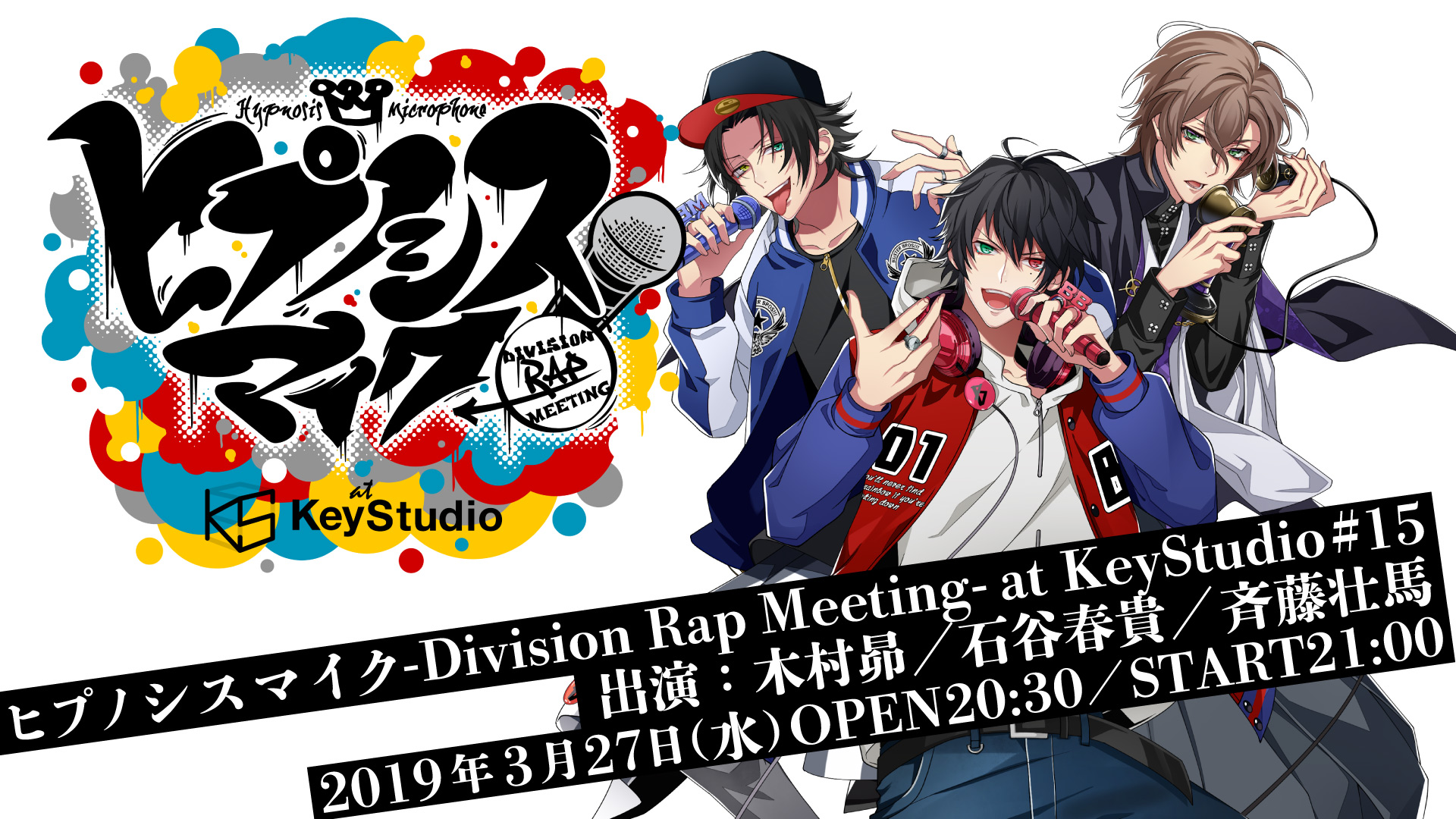 ヒプノシスマイク -Division Rap Meeting- at KeyStudio #15