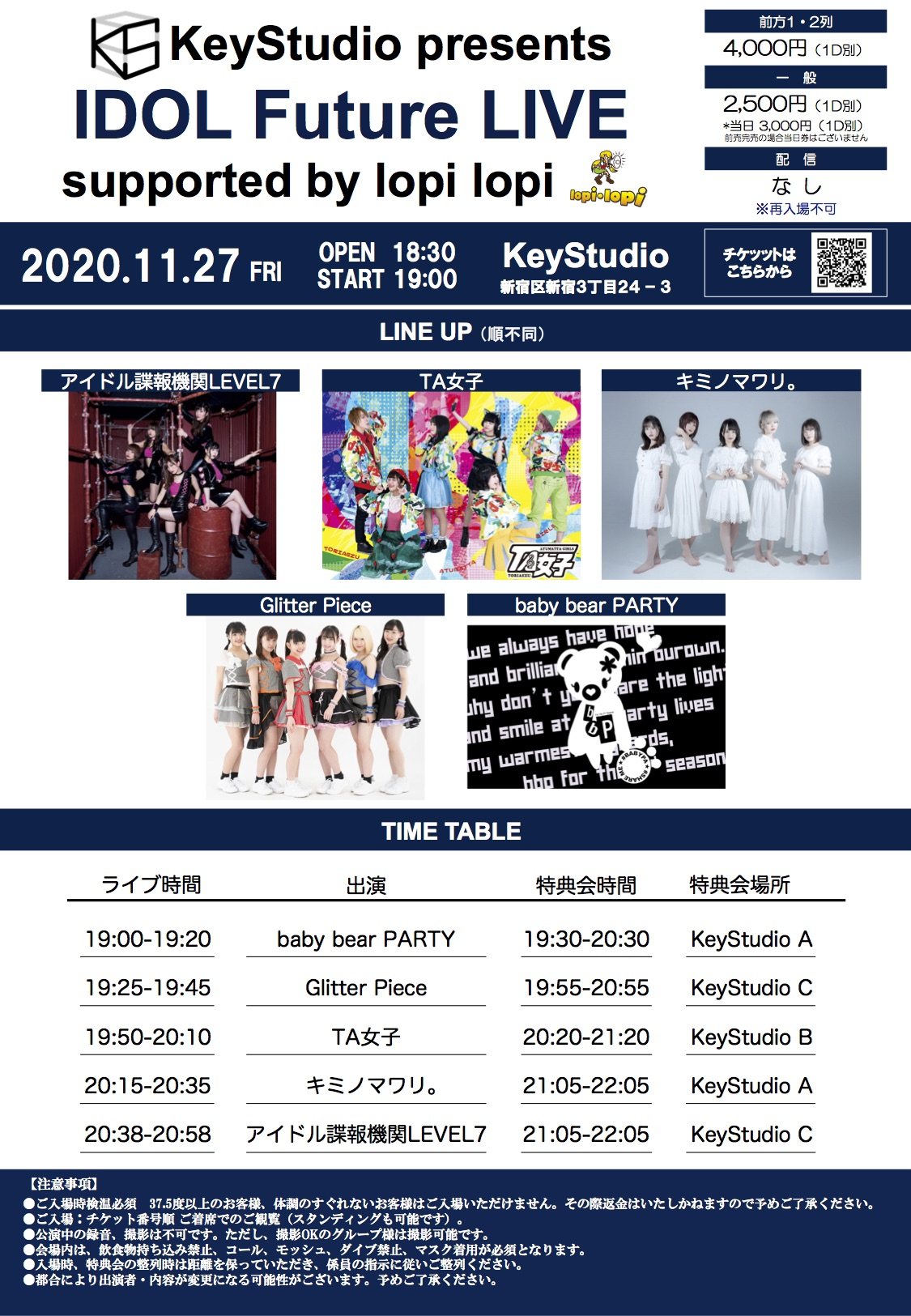 KeyStudio Presents IDOL Future LIVE supported by lopi lopi 1127