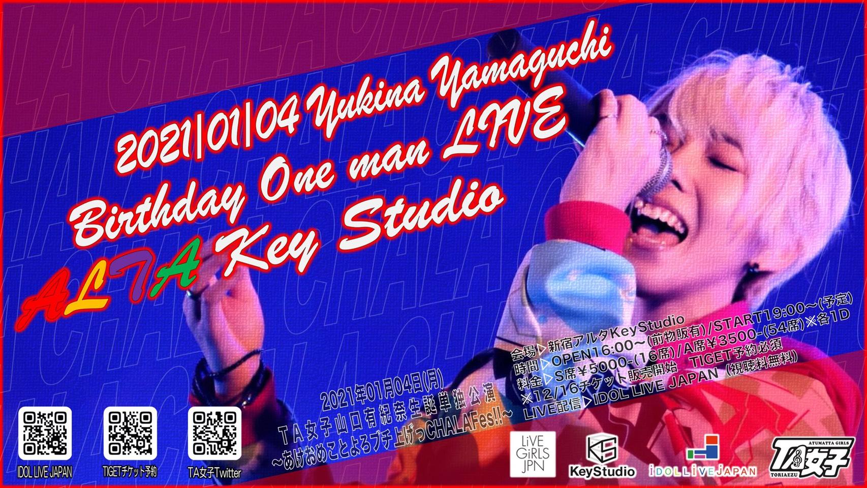 TA女子山口有紀奈生誕単独公演@新宿ALTA KeyStudio