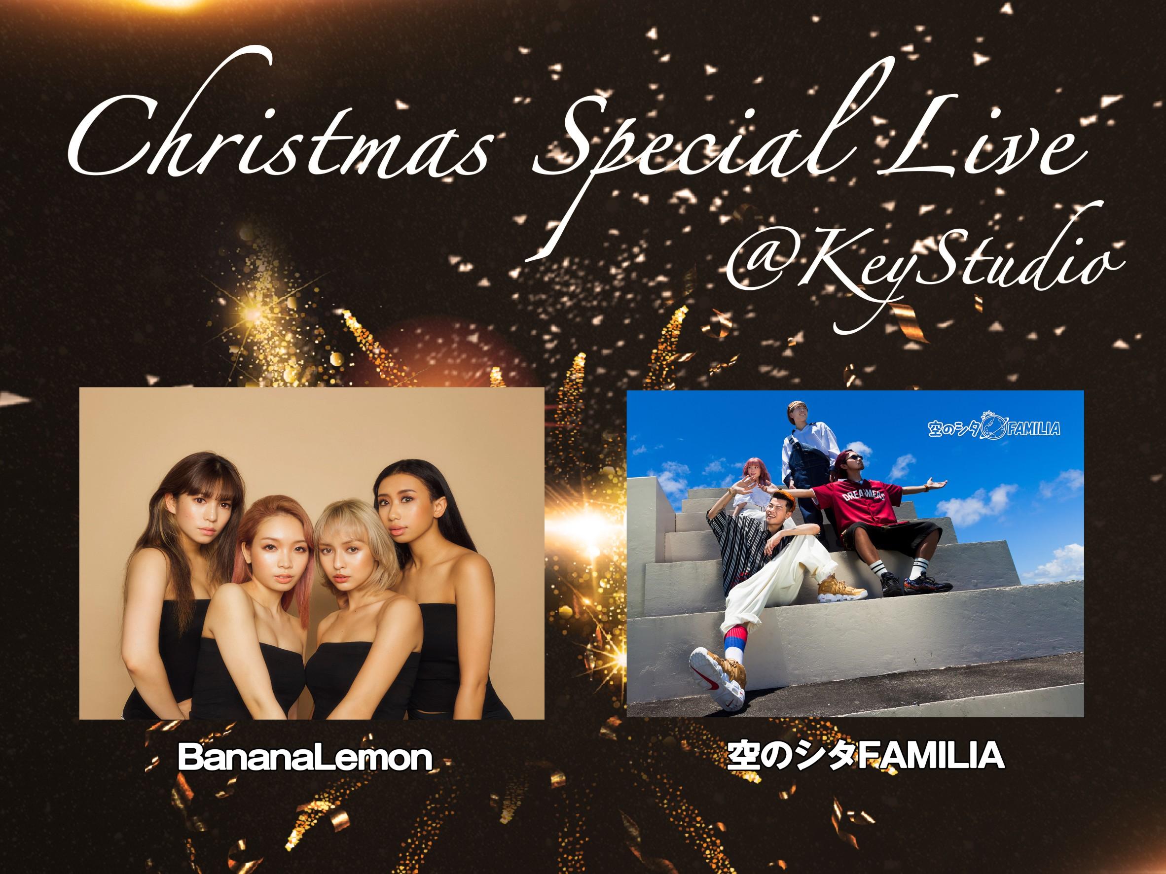 BananaLemon×空のシタFAMILIA 「Christmas Special Live」
