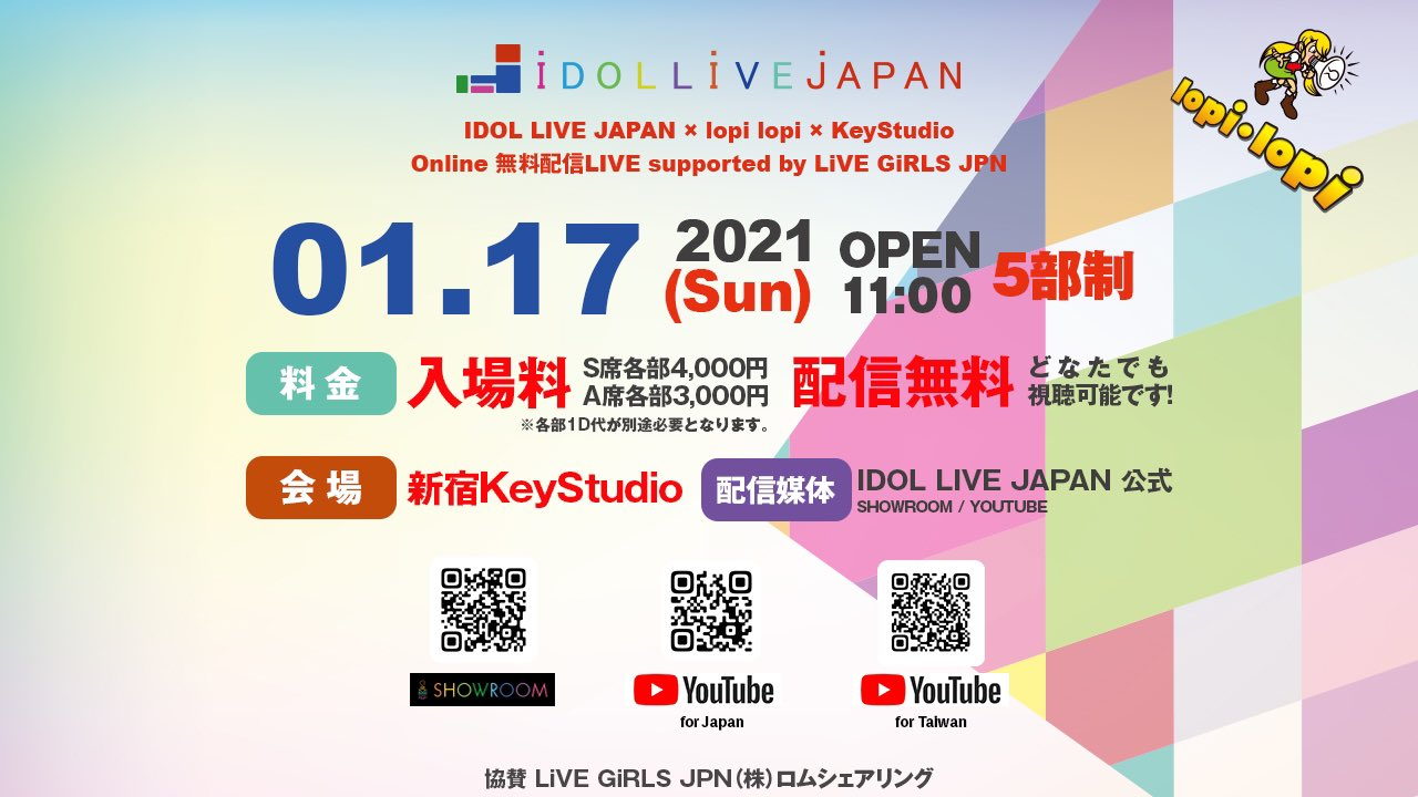 IDOL LIVE JAPAN × lopi lopi × KeyStudio supported by LiVE GiRLS JPN