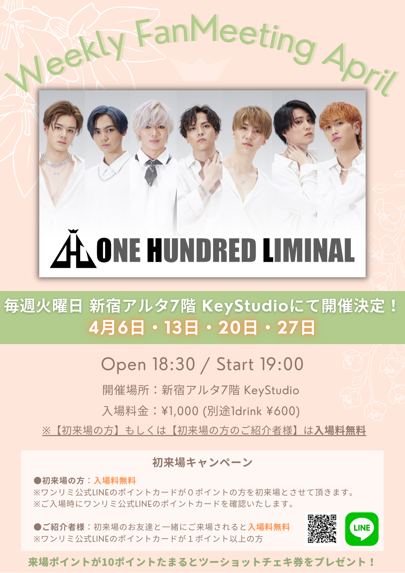 ONE HUNDRED LIMINAL -Weekly FanMeeting April-