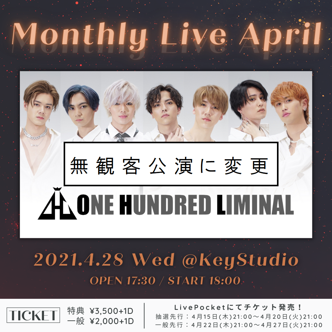 Monthly Live April