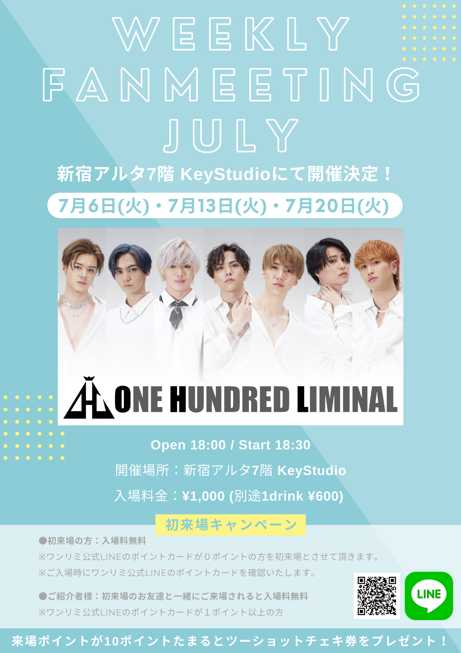 Weekly FanMeeting July 07.06