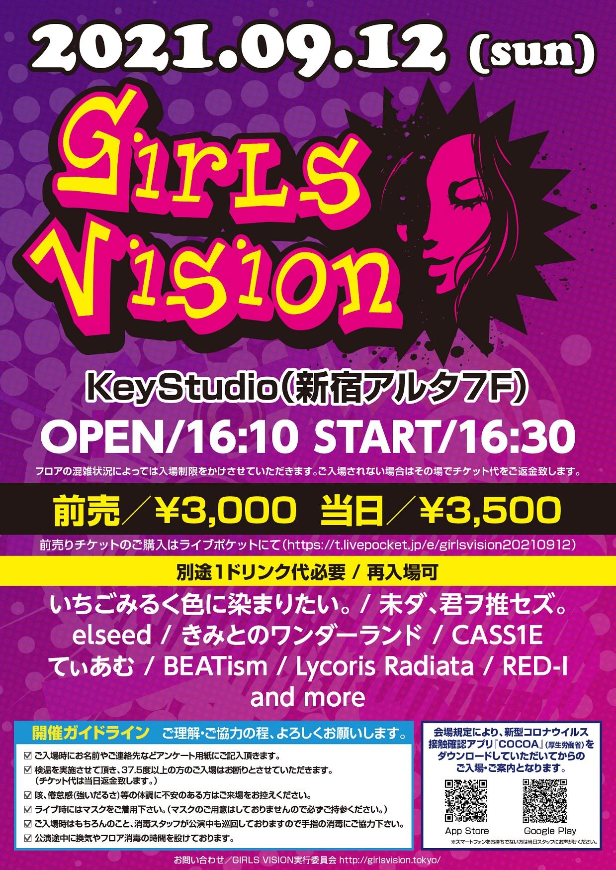 GirlsVision 09.12